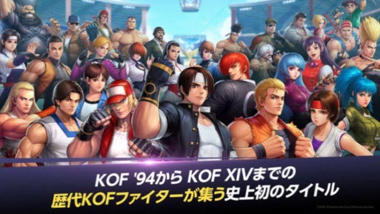 KOF イメージ