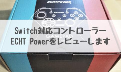 ECHT Power